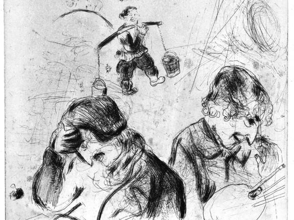 Marc Chagall, Gogol' e Chagall, da Le anime morte.