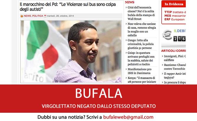 bufala 25