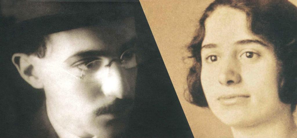 Fernando Pessoa e Ophélia Queiroz.